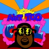Cover of the track Ain't too cool