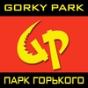 Couverture de l'album Gorky Park