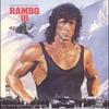 Cover of the album Rambo III (Original Motion Picture Soundtrack)