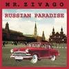 Couverture de l'album Russian Paradise - EP