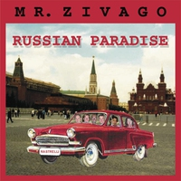 Cover of the track Russian Paradise - EP