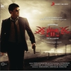 Couverture de l'album Billa 2 (Original Motion Picture Soundtrack) - EP