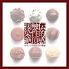Couverture de l'album Dessert Addicts Will Return to This