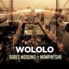 Cover of the album Wololo - Single