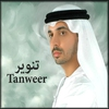 Couverture de l'album Tanweer - Single