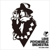 Cover of the album Love Psychedelic Orchestra