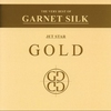 Couverture de l'album The Very Best Of Garnet Silk
