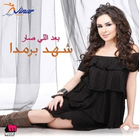 Cover of the track Baad Eli Sar