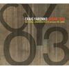 Couverture de l'album Cyo3