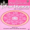 Couverture de l'album Prarthana - Shri Saraswati, Vol. 2