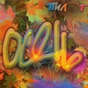 Cover of the album Осень