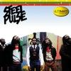 Couverture de l'album Ultimate Collection: Steel Pulse