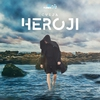 Cover of the album Heroji