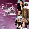 Cover of the album Kafanske Pesme 3