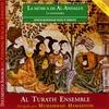 Couverture de l'album La Música de Al-Andalus