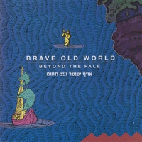 Cover of the track Beyond the Pale