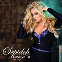 Couverture du titre Dastaye To - Single