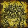 Cover of the album The New Dark Age