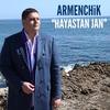 Cover of the album Hayastan Jan - Single