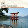 Cover of the album Japon traditionnel - Japan: Koto & Shakuachi (Air Mail Music Collection)