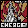 Cover of the album Energia!