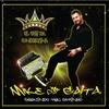 Cover of the album Seguindo Meu Caminho - El Rey da Concertina