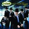 Cover of the album Soy Todo Tuyo
