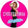 Cover of the album Где найти мне мужика? - Single