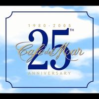 Couverture du titre Café del Mar: 25th Anniversary 1980-2005