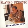Cover of the album Casa Gorkih Suza