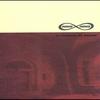 Cover of the album La Chanson de Roland