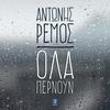 Couverture de l'album Ola Pernoun - Single