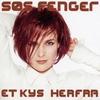 Couverture de l'album Et Kys Herfra