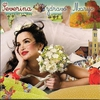 Cover of the album Zdravo Marijo