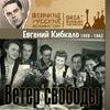 Couverture du titre На Тушине, в Москве