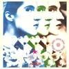 Couverture de l'album Check It Up - Single