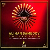 Couverture de l'album Collection (The Land of Fire - Music of Azerbaijan)