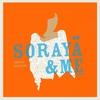 Cover of the album Soraya & Me - EP