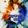 Cover of the album SUPER EUROBEAT presents ayu-ro mix