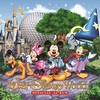 Couverture de l'album Walt Disney World: Official Album