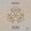 Cover of the track Nora Neko (Sanse Remix)