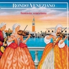 Cover of the album Fantasia veneziana