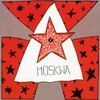 Cover of the album Moskwa
