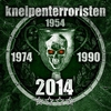 Cover of the album Der vierte Stern - EP