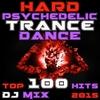 Couverture du titre Slow Motions (Hard Psychedelice Trance Dance DJ Mix Edit)