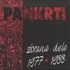 Cover of the album Zbrana dela 1977 - 1988