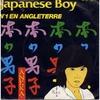 Couverture du titre Japanese Boy 1981