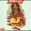 Cover of the album Gole Yakh