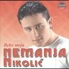Cover of the album Bebo Moja