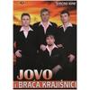 Cover of the album Srecno Sine (Bosnian, Croatian, Serbian Folklore)